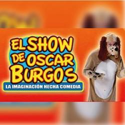 El Perro Guarumo